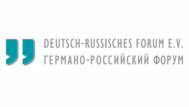 https://www.lausitz-branchen.de/medienarchiv/cms/upload/2016/november/platzeck-in-senftenberg.jpg